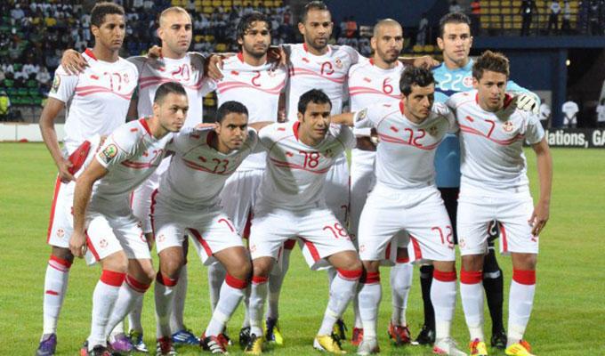 Tunisie vs pays basque liens streaming pour regarder le - Match en direct gratuit coupe d afrique ...