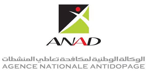 anadlogo