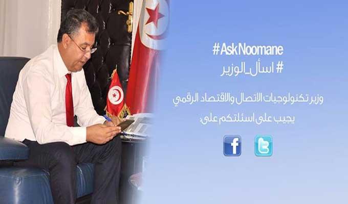 ask-noomane