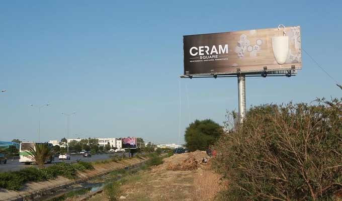 cream-square