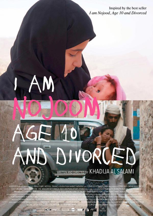 film-elwaha-dor-yemen-2015