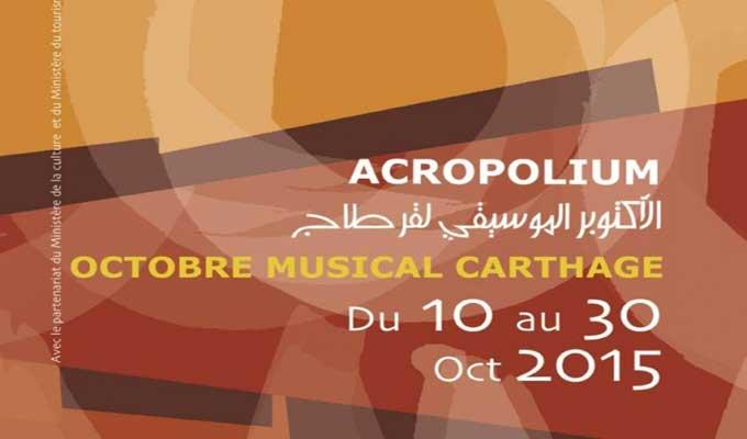 octobre-musical-2015