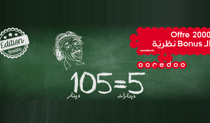 ooredoo-offre-2000