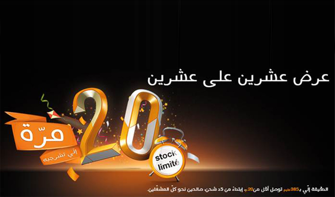 orange-offre-20-20