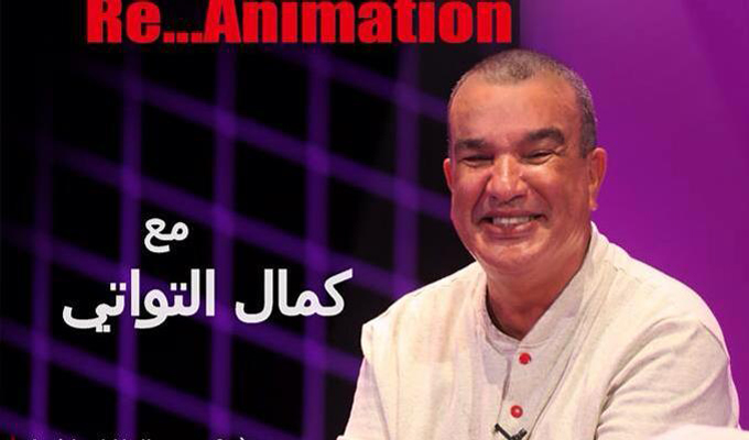 re-animation-inaach-2015