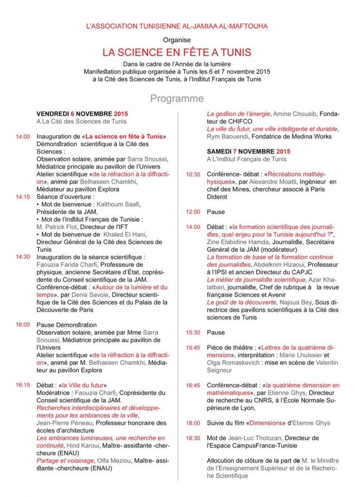 brochure_verso-(1)-1
