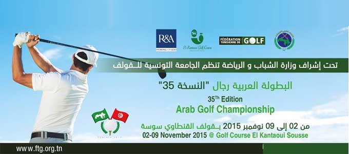 championnat-arabe-kanta-golf