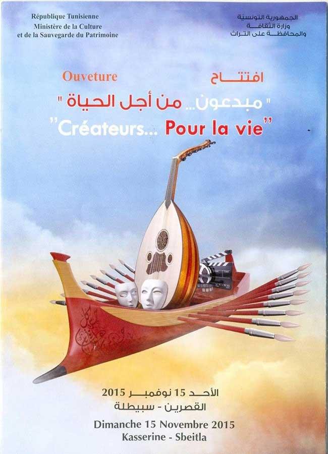 createurs-vie-tunisie