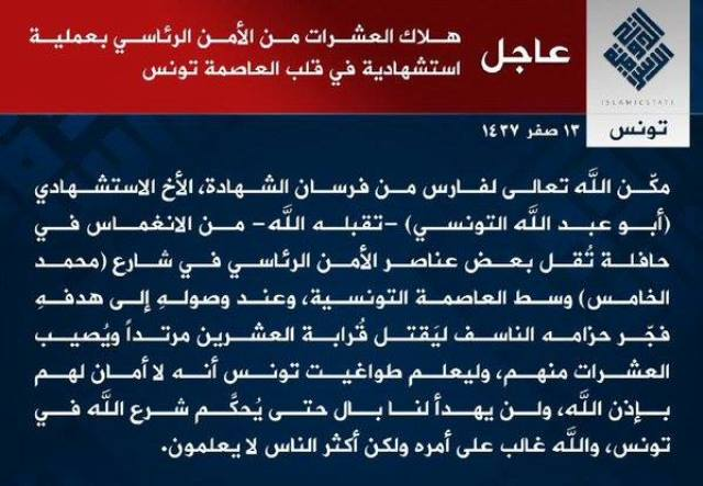 daech attentat tunis