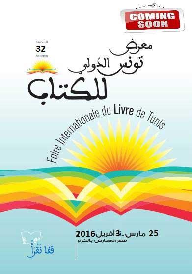 foire-livre-int-tunisie-2015-01