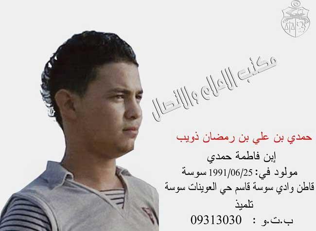 hamdi-ali-terroriste