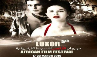 luxor-5th-affiche