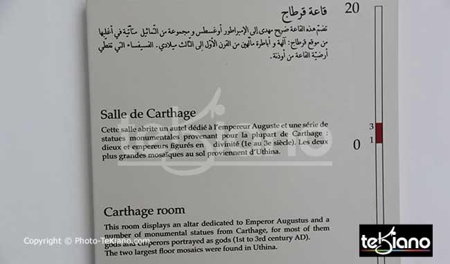 salle-carthage-bardo-2015-01