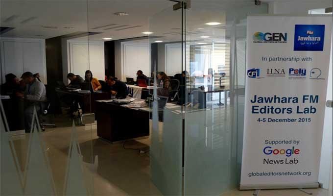 Editors-Lab-tunisia