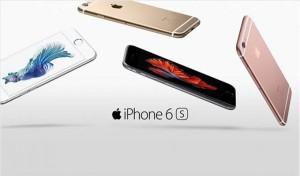 Iiphone-6s-de-orange-Tunisie-2015