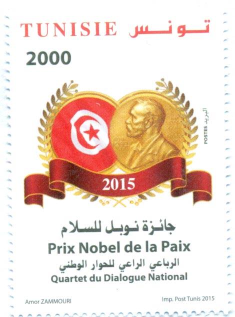Timbre-poste-Prix-Nobel-pour-la-Paix2015