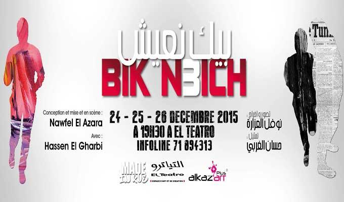 bik-n3ich-affiche