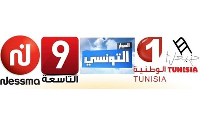 chaines-tv-tunisiennes-122015