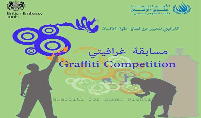 concours-graffiti
