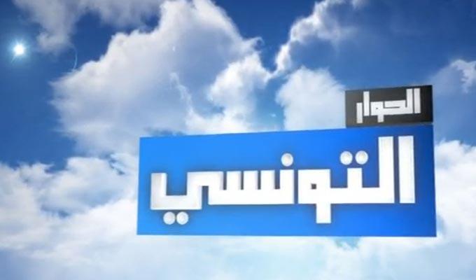 elhiwar-ettounsi-tv