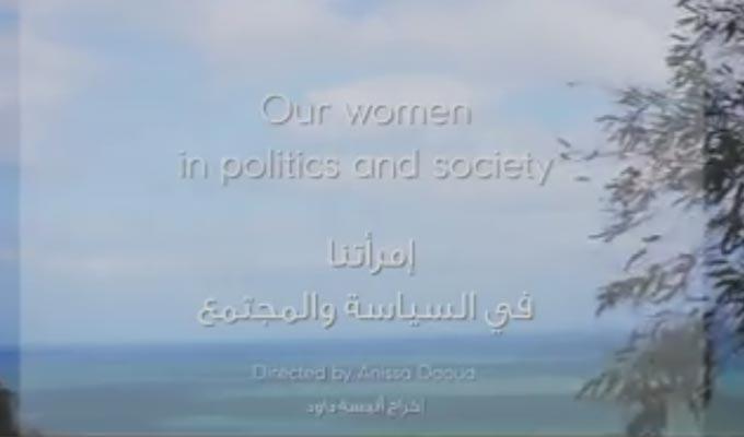 femme-politique-film-anissa-daoud