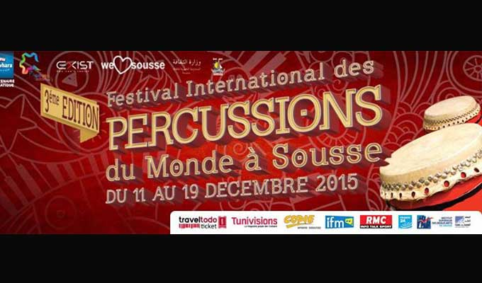 fepms-sousse-2015