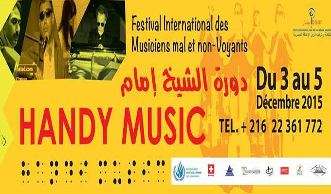 festival-musiciens-mal-voyants