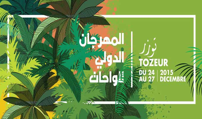 festival-oasis-affiche