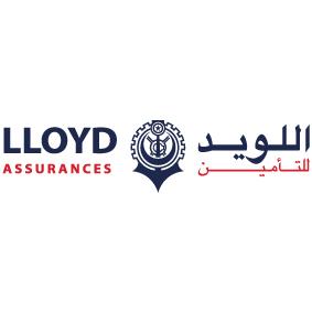 lloyd logo arabe français