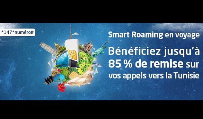 smart-roaming-tt-2015