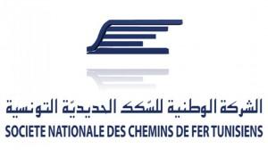 sncft-logo