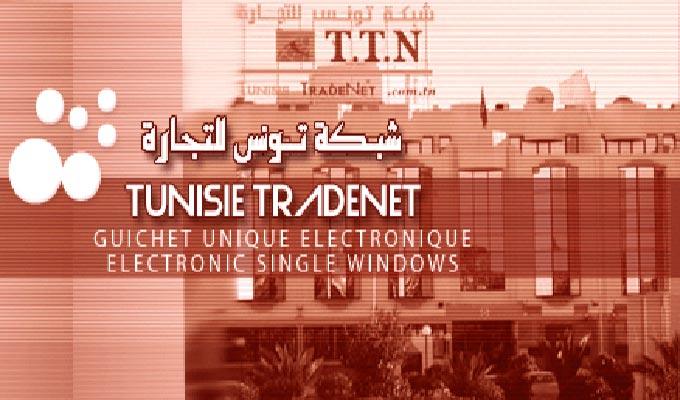 tradenet-tunisie