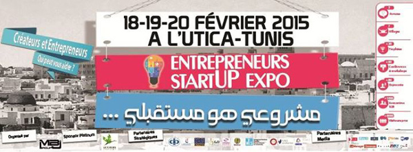 startup-expo-2015
