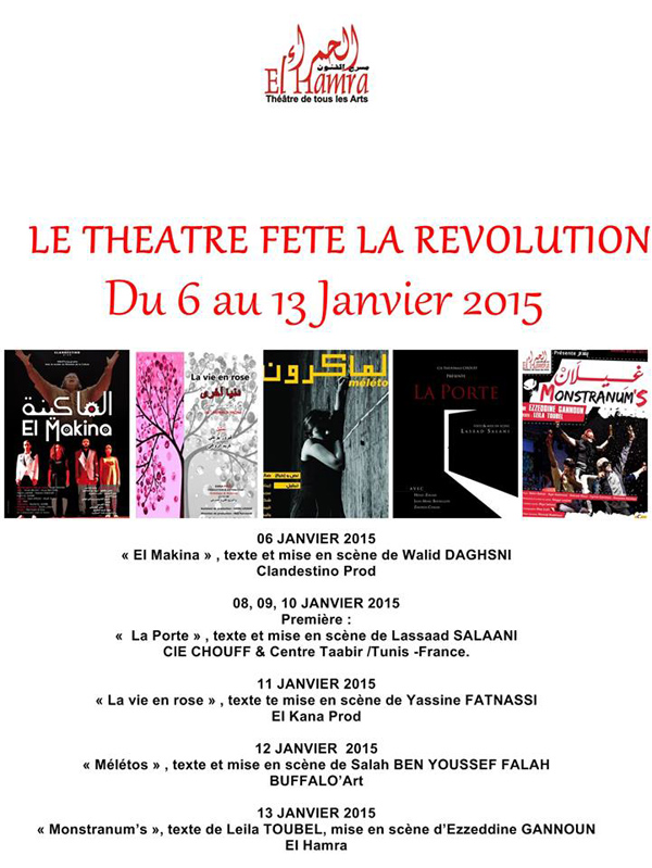 theatre-revolution--elhamra-2015