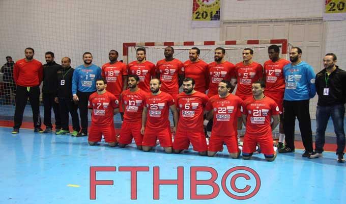 équipe-hand-tunisie-2016