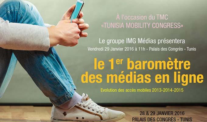 1erbarometre-mediasenligne-Tunisie2015-680