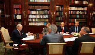 bce-présidence