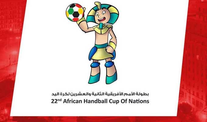 can-2016-handball