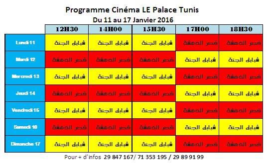 cinéma le palace 11 janv