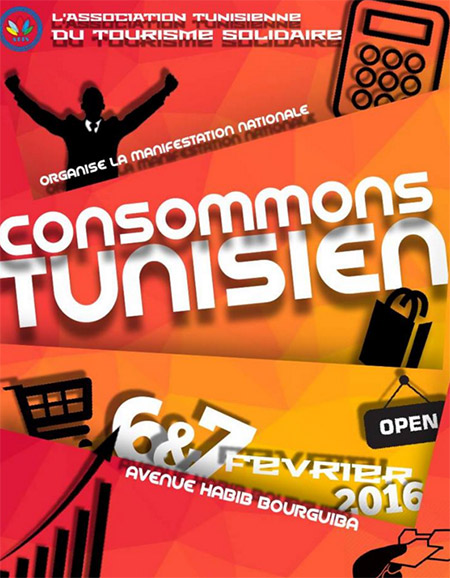 consommons-tunisien