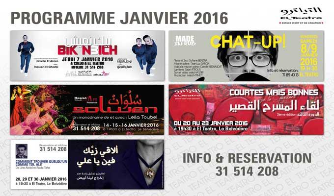 el-teatro-programme-janvier