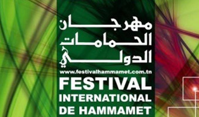 festival-int-hammamet-2016