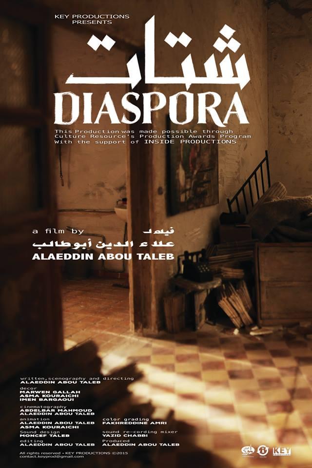 film diaspora
