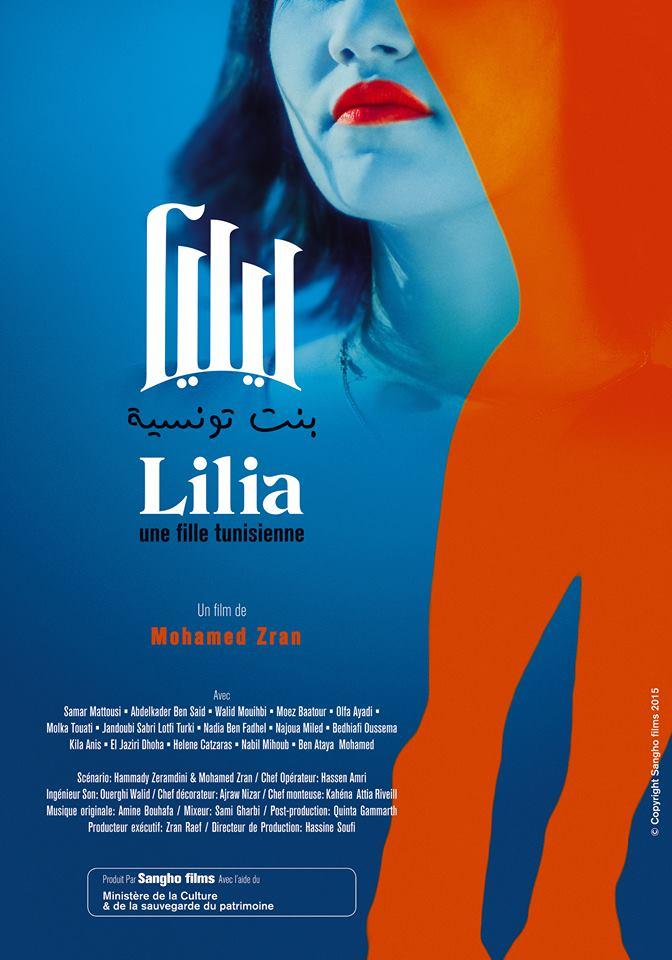 lilia une fille tunisienne