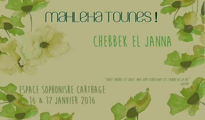 mahleha-tounes