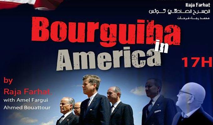 raja-farhat-bourguiba-in-america