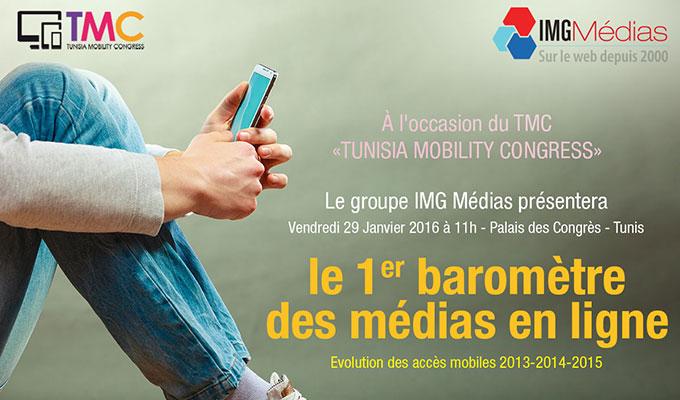 tunisie-tekiano-couverture-TMC-IMG-MEDIAS