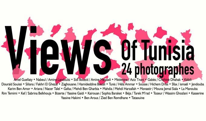 views-of-tunisia