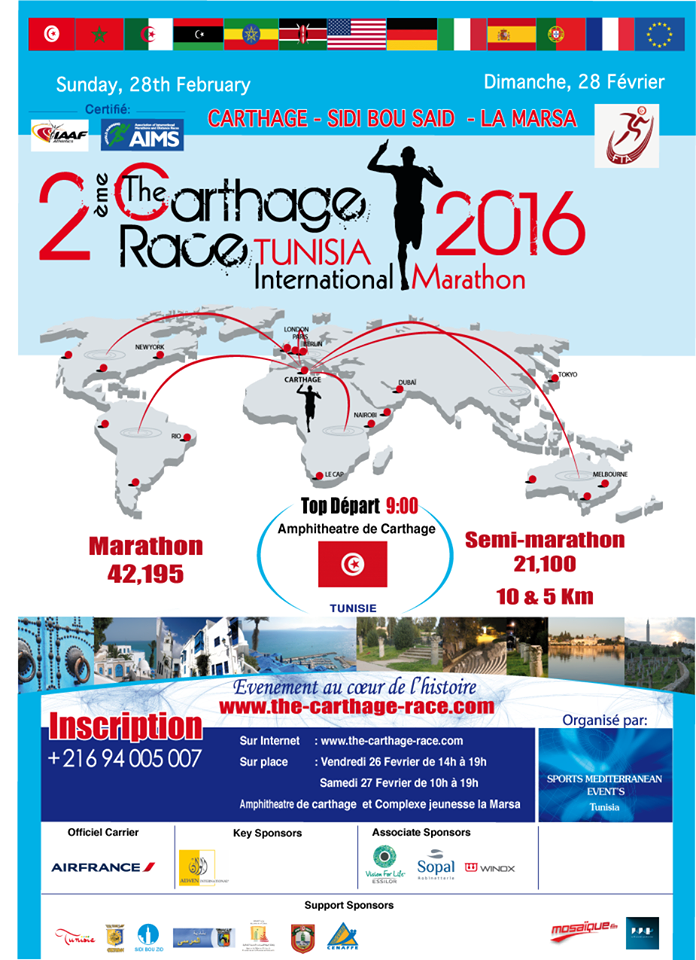 carthage race marathon 2016