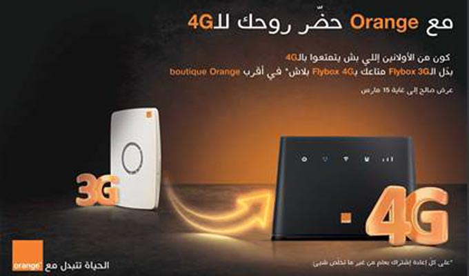 orange-tunisie-4g-022016